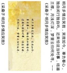 chufeng